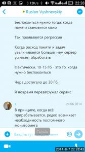 2014_08_07_22.28.41