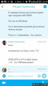 2014_08_07_22.29.03
