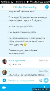 2014_08_07_22.29.20