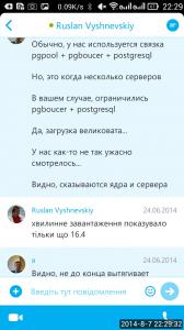 2014_08_07_22.29.30