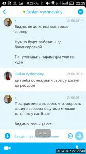 2014_08_07_22.29.38