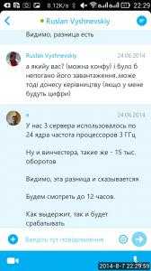 2014_08_07_22.29.58