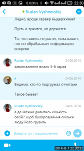 2014_08_07_22.30.21
