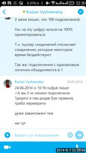 2014_08_07_22.30.47