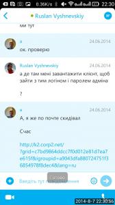 2014_08_07_22.30.55