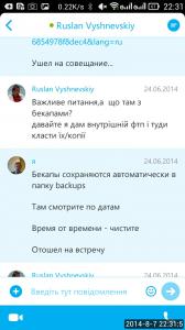 2014_08_07_22.31.03