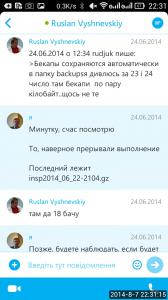 2014_08_07_22.31.13