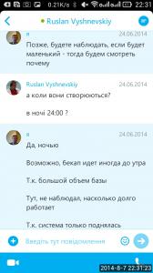 2014_08_07_22.31.20