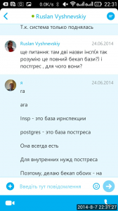 2014_08_07_22.31.25