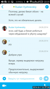 2014_08_07_22.31.34