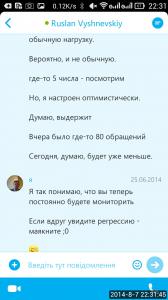 2014_08_07_22.31.43