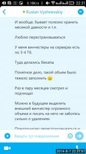 2014_08_07_22.31.56