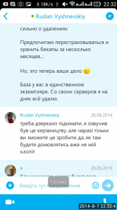 2014_08_07_22.32.02