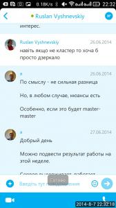 2014_08_07_22.32.16