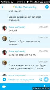 2014_08_07_22.32.25