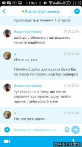 2014_08_07_22.32.34
