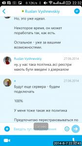 2014_08_07_22.32.41