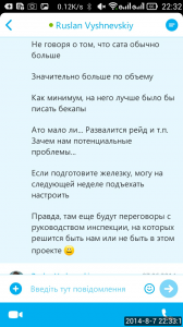 2014_08_07_22.32.58