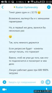 2014_08_07_22.33.14