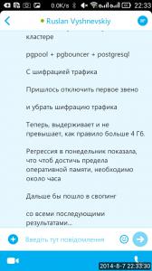 2014_08_07_22.33.28