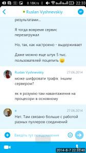 2014_08_07_22.33.38