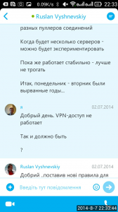 2014_08_07_22.33.43