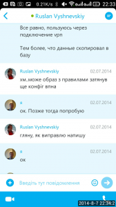 2014_08_07_22.34.00