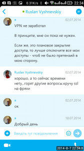2014_08_07_22.34.06