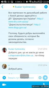 2014_08_07_22.34.53