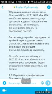 2014_08_07_22.35.08