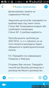2014_08_07_22.35.14