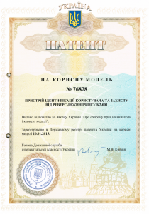 Patent_1000