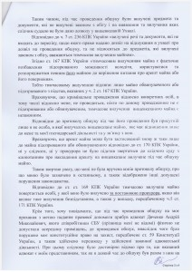 Scan_20140806_112442
