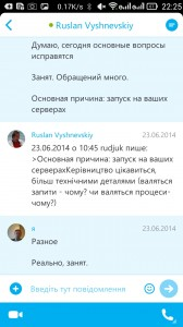 Screenshot_2014-08-07-22-25-14