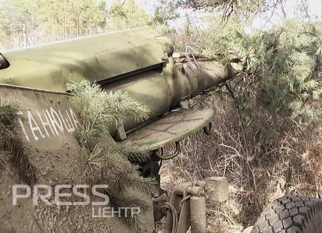 Артилерія-2