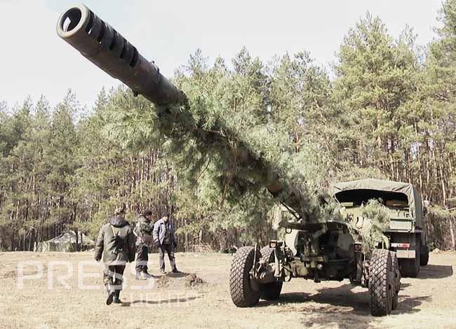 Артилерія-4