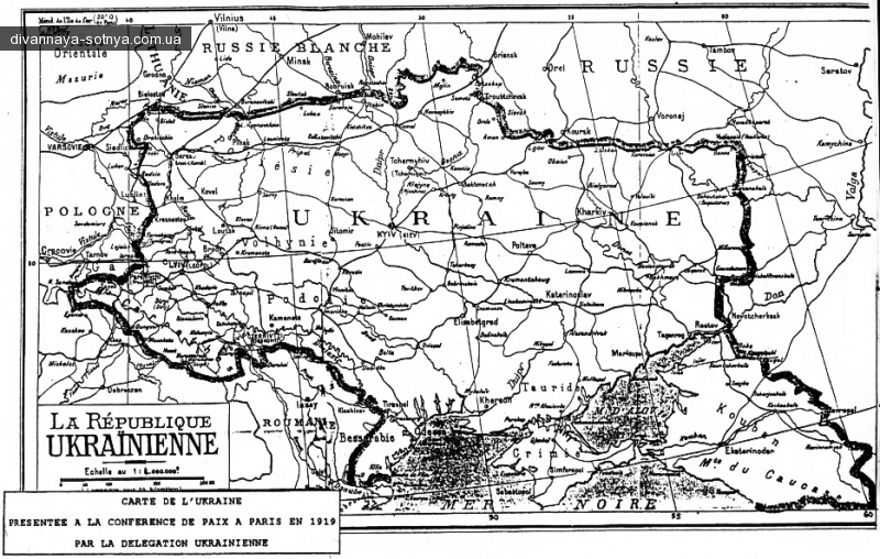 Архивы вскрыты. Оказывается 90 лет назад Украина была в 1,6 раза больше чем теперь 2