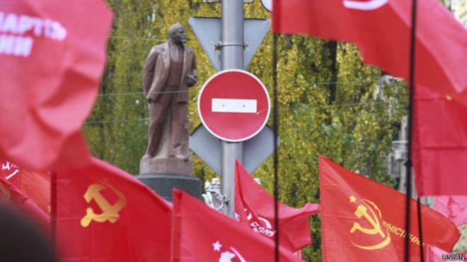 Верховная Рада запретила популяризацию символов коммунистического режима, а не идеологию
