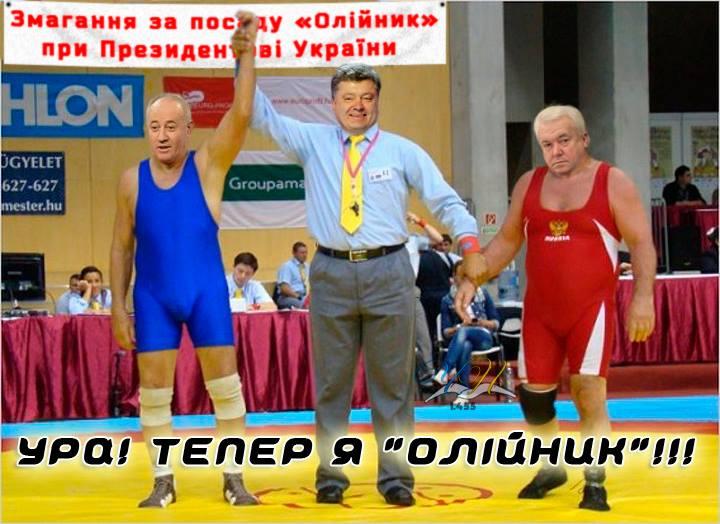 03_17_2015_poroshenko_1