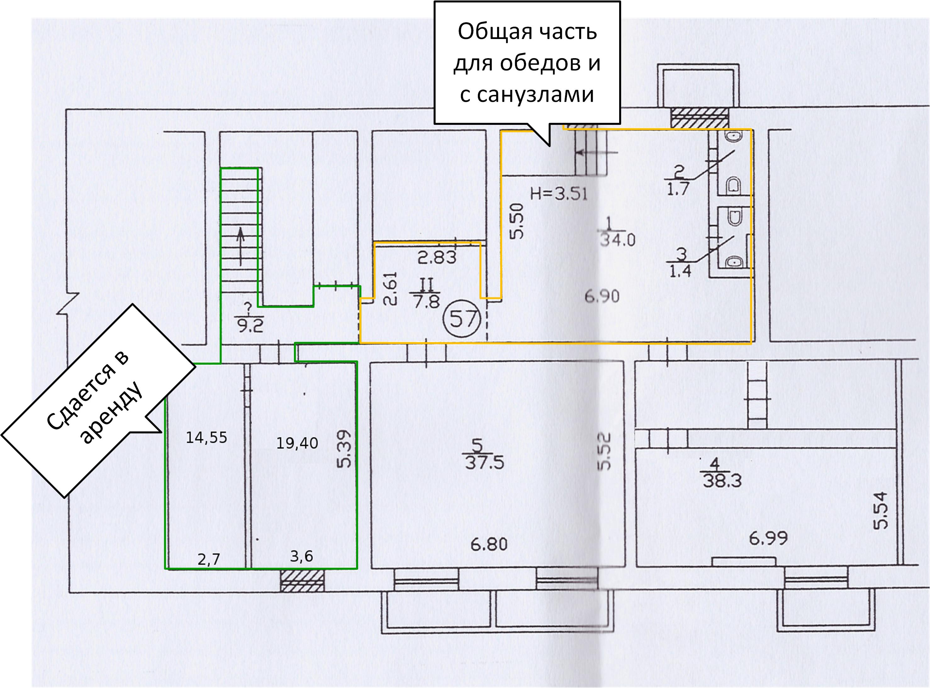 Схема помещения NEW