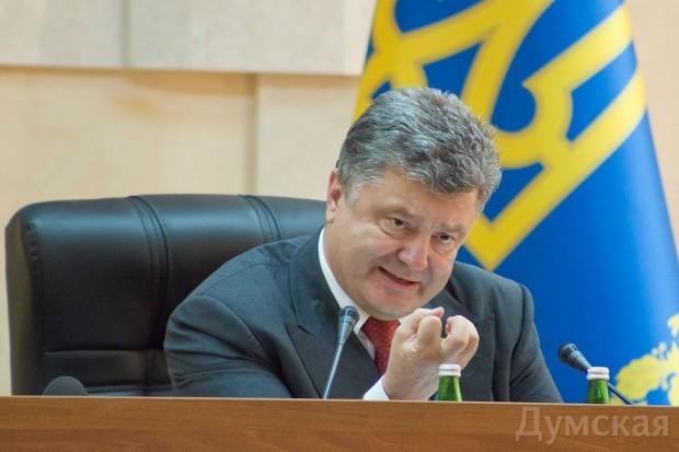В Одесской области на миллионных взятках поймали группу прокуроров, — Порошенко