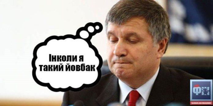 Йовбак-мем-3