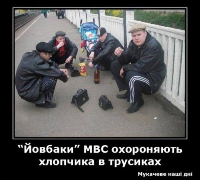Йовбак-мем-7