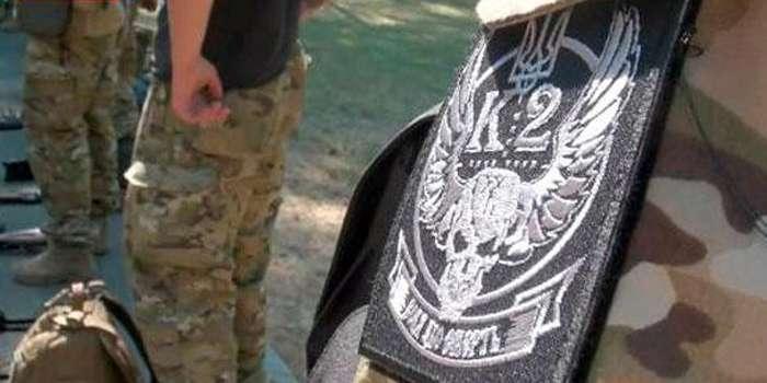 Бойцы батальона «Киев-2» готовы силой разогнать митинг «Правого сектора»