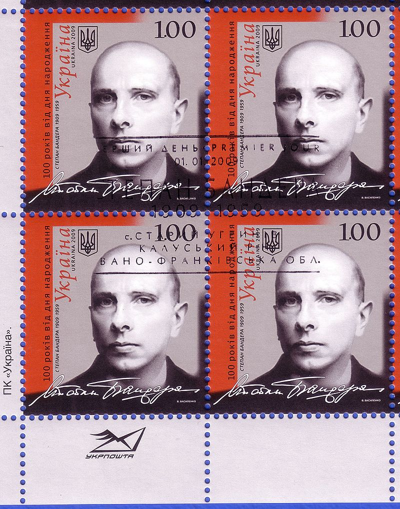 800px-Stamp_of_Ukraine_Stepan_Bandera_100_years