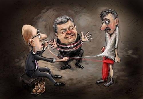 Poroh-Yacenuk-ukr-500x346