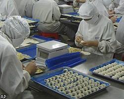 biznes-plan-dlja-proizvodstva-pelmenej-pelmennogo1