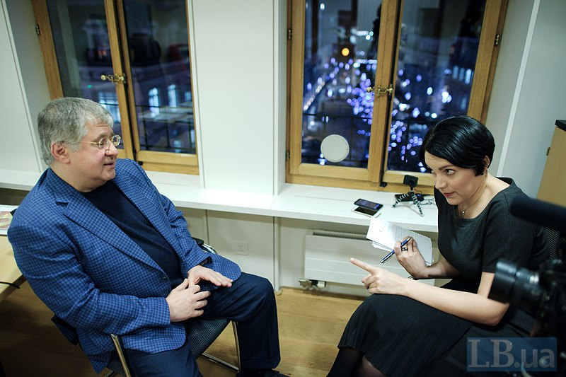 Коломойский интервью