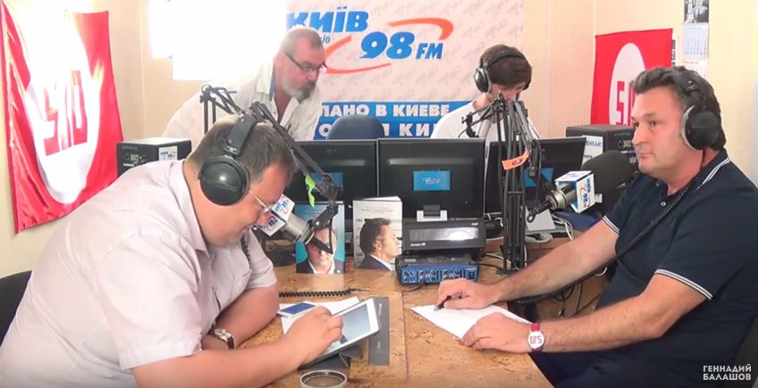 Антон Геращенко у Балашова