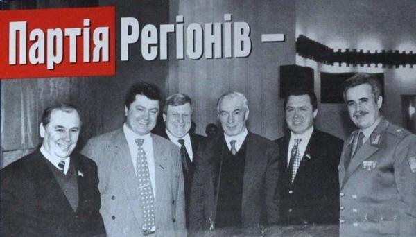 Политик Порошенко